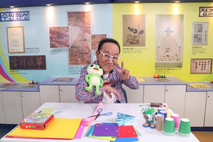 '색종이 아저씨'김영만과 함께하는 수원화성박물관 여행
