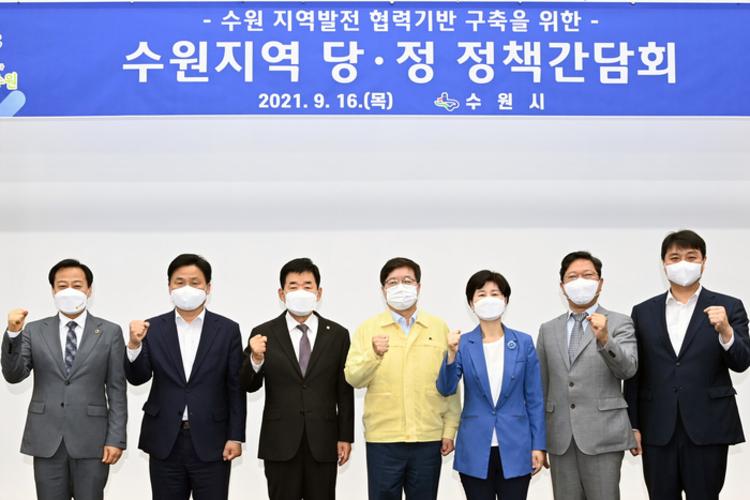염태영 시장과 수원지역 국회의원 '수원특례시' 권한 확보 위해 힘 모은다