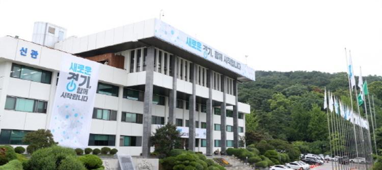경기도, 1천만 원 이상 고액·상습 체납자 2,536명 명단 공개