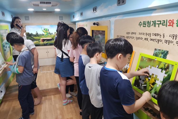 수원시, 전국 최초의 환경교육도시로 우뚝 서다
