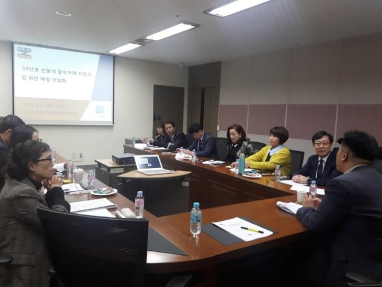 경기도, 상조업체 8곳 전수조사 … 재무건전성 등 점검, 소비자 피해예방