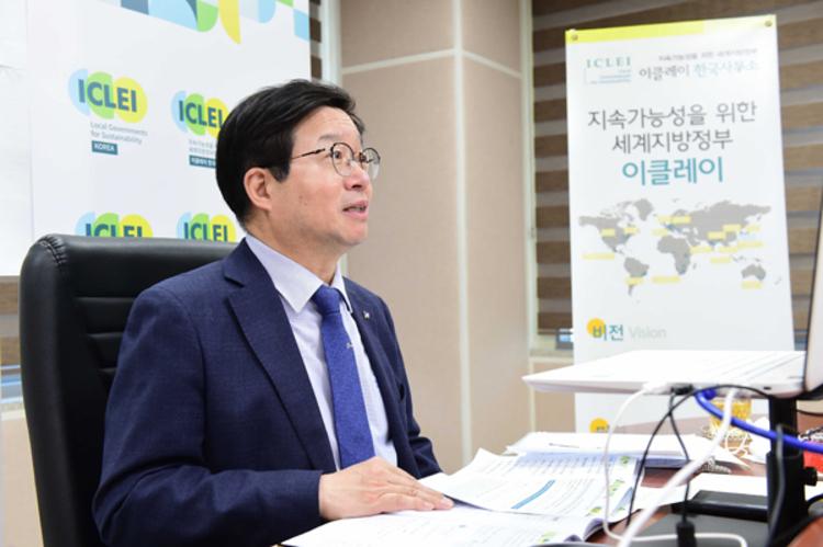 염태영 시장이 한국집행위 초대 의장으로 선임된 이클레이는 어떤 단체?