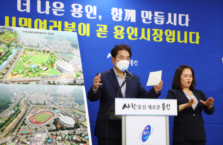 마평동 종합운동장 6만2443㎡ 용인센트럴파크 조성