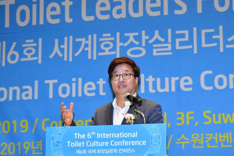 """""""화장실문화운동은 국제사회를 향한 약속""""... '세계화장실 리더스포럼', 호주·캄보디아 등 17개국 32명 참가"""