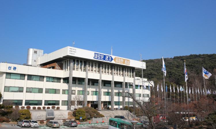 경기도 상반기 신속집행률 전국 1위, 목표 127.6% 초과달성