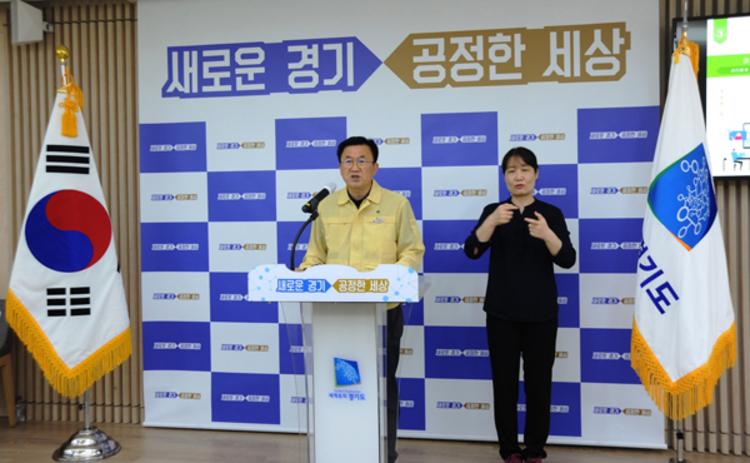 민선7기 경기도, `자가용보다 편리한 대중교통` 만든다