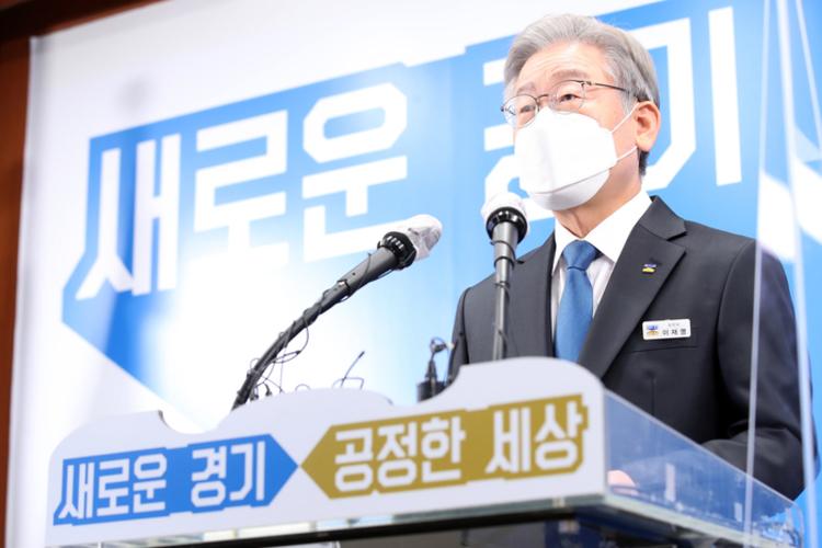 """이재명 지사, """"민선7기 경기도는 공정의 가치 뿌리내리기 위해 최선다했다"""""""