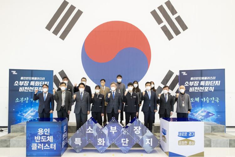 민선7기 경기도 131조 2천억원 규모 투자유치 성공