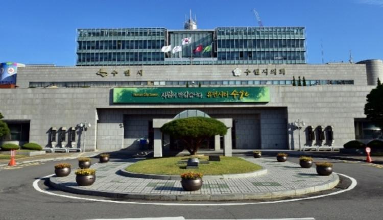수원시, 착한 임대료운동 동참…시유재산 임대료 6개월분 5%→2.5% 인하